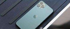 iPhone 11不被看好 中国销量却暴涨