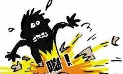森太抽油烟机半个月内2次爆炸 防爆玻璃不防爆?