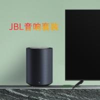 采用JBL专属定制的音响系统,为电视机提供专业重低音、40Hz超重下潜、360°智能声场环绕等多种音效,电视机立享澎湃音质。