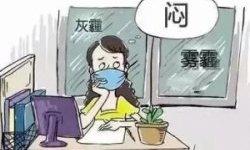 加湿器会加大室内雾霾污染? 甭担心