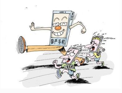 """进入存量时代 手机老矣,行业""""药丸""""?"""