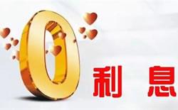 """苏宁宣布""""24期免息"""" 大屏彩电或成消费首选"""