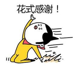 """超有爱!武汉市民""""花式致谢""""长虹爱心捐赠"""