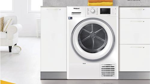 惠而浦Fresh Care+干衣机新品上市