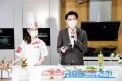 全民云烹饪挑战赛