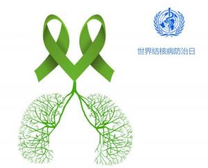 空气健康莫忘记 长虹Q5D在世界防治结核病日的一天
