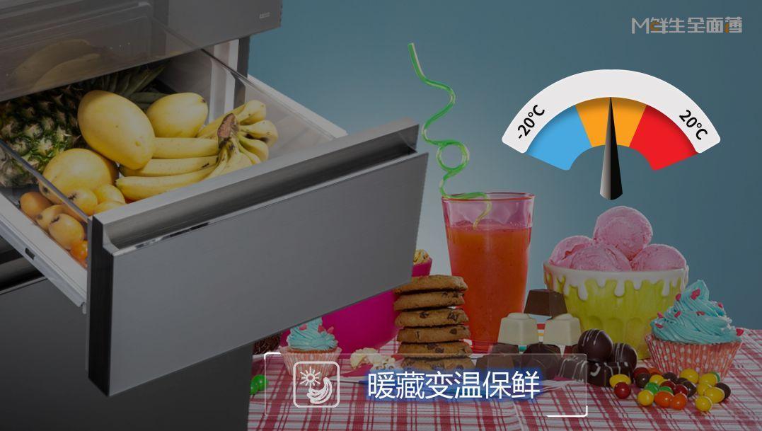 愚人节不开玩笑 美菱冰箱超薄机身玫瑰保鲜33天