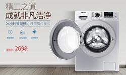 我国大多数滚筒洗衣机消毒能力媲美消毒柜
