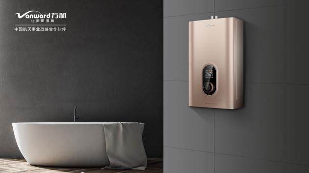更安全更便捷 万和开天系列L3-2热水器创造方便