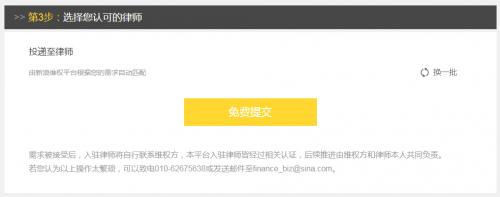 更多详细信息,敬请进入新浪股民维权主页:http://wq.finance.sina.com.cn/