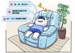 最爽空調配最軟沙發 奧克斯全友打造夏日慵懶時光