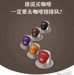 化繁为简好喝好玩 米家胶囊咖啡机众筹售349元