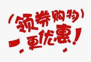 """面对彩电涨价  苏宁承诺""""加补贴、平价格"""""""