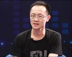 小米集团:副董事长林斌承诺五年内不再减持