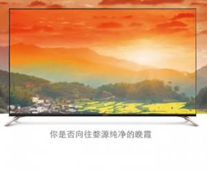 创维Q71电影原彩电视掀起8K电视热潮