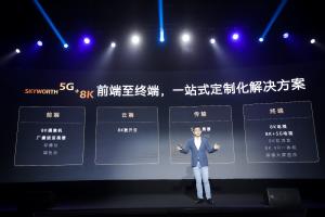 """高端突围战 创维以""""5G+8K""""定乾坤"""