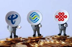 三大运营商或于年底联合宣布5G消息商用