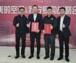 3年800亿 苏宁美的年末高层会晤定调2021