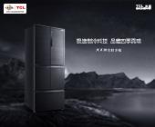 走在行业潮头 TCL冰洗产品的秘诀是什么?