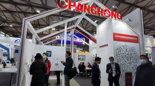 长虹网络科技亮相2021MWC上海展