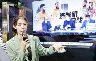 虹领金携腾讯视频  打造首届消博会体育演播厅