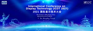 ICDT大会即将举行 8位显示专家观点抢先看!