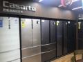 原材料普涨 加速冰箱产业向高端化转型
