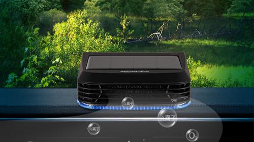 亚摩斯车载空气消毒机 以实力守护健康出行