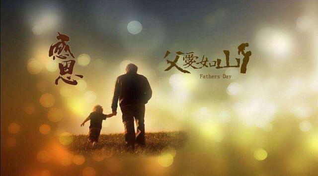 """父亲节贺礼首选长虹""""新氧舱""""让老爸享受健康夏日"""