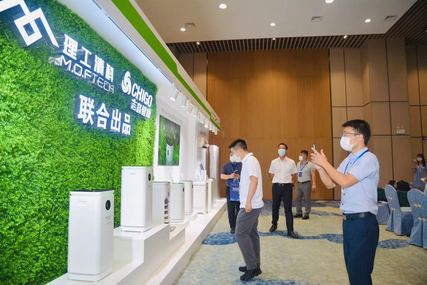 空气健康 科技保障——志高MOF空气消毒机上市