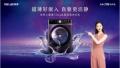 同比增长79.37% 美菱洗衣机迈进高光时刻
