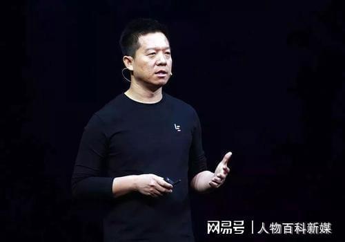 贾跃亭又被强制执行 累计执行金额接近百亿